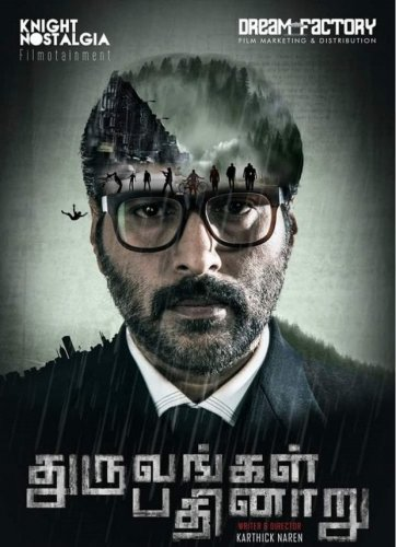 Dhuruvangal Pathinaaru 4K 2016