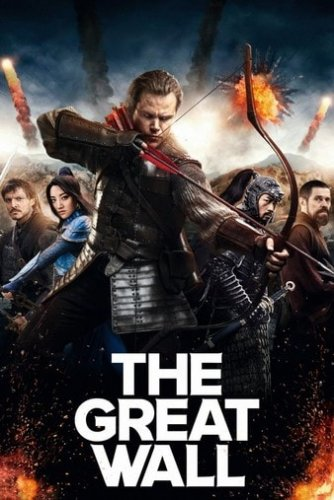 The Great Wall 4K 2016