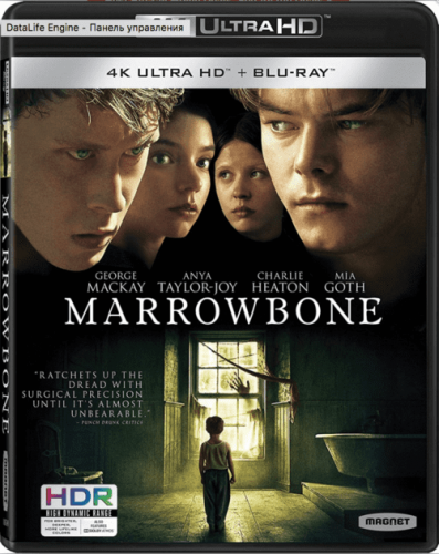Marrowbone 4K 2017