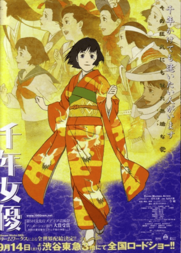 Millennium Actress 4K 2001 JAPANESE
